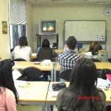 『Let's study English』の画像