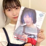 『[ノイミー] 蟹沢萌子「≠PRESS 2020 JUNE 完売ほんとうにありがとうございます…」』の画像