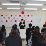 『第11回 卒業式』の画像