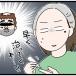 シミ取りレーザー治療まとめ(ビフォーアフター画像あり)