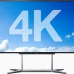 「4kテレビ」とかオーバースペックだろwww誰がそこまで求めるんだwww