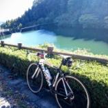 『「雀川砂防ダム公園」~桜、ホタル、あじさいで楽しめる公園~』の画像