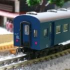 『KATO スハ45系』の画像