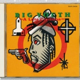 『Big Youth「A Luta Continua」』の画像