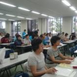 『【熊本】SO研修会を開催しました。』の画像