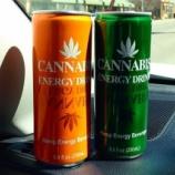『大麻入り飲料市場は6億ドルへ拡大、コカコーラも事業参入へ』の画像