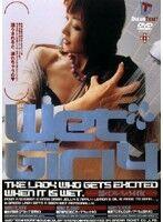 Wet*Girl 4