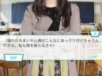 【乃木坂46】公式の齋藤飛鳥「大まいやん様」