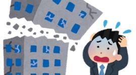 【話題】そば、ラーメン…コロナ倒産急増で日本から個人店が消える?