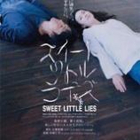 『New Trailers 100328 | SWEET LITTLE LIES』の画像