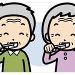 歯科助手だけど何か質問あったりする?