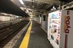 マニア感涙!京阪電車私市駅ホームの自販機がかなりオリジナル!