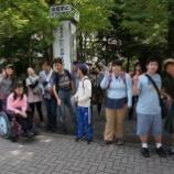 『【早稲田】高尾山登山』の画像