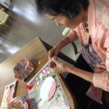 『今日の太田サ高住(壁画作り)』の画像