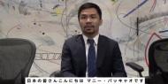 【朗報】パッキャオがメイウェザーに挑んだ那須川天心を評価「メイウェザーと戦ったアジア人は私と天心だけwwww」