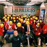 『【元乃木坂46】この量は凄いな・・・川後陽菜が卒業後 1年間でした仕事内容 一覧がこちら!!!』の画像