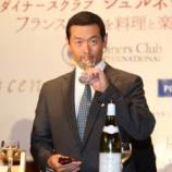 『桑田真澄氏がフランスワインアンバサダー(大使)に就任』の画像
