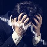 『【投資戦略】含み損に耐える価値のある投資。不景気でも着実に利益を出し続ける手法とは。』の画像