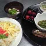 『太田昼食(ちらし寿司)』の画像