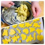 『《我が家流クリスマス準備!ツリーに飾るクッキー作りました》』の画像