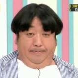 『【乃木坂46】バナナマン日村が10年使うことになったパスポート写真の実物がこちら・・・』の画像