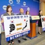 日本メディア「韓国人はケチで金にならない…日本旅行不買、長い目で見れば日本に得」=韓国の反応