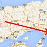 『岡山県新見市から神戸まで来て下さった受講生さま♪』の画像