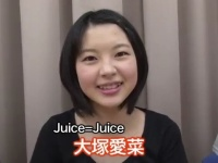 元Juice=Juiceの大塚愛菜、Juice=Juice宮本佳林の個別握手レーンに登場!!!!!!!!!!