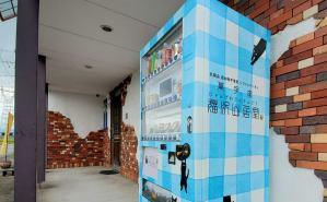 富山に異色の自販機が続々登場