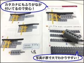 【無料体験レポ】ヒューマンアカデミー ロボット教室がおすすめ!