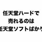 ■■速報@保管庫(Alt)■■