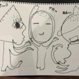 『【乃木坂46】阪口珠美の脳内が恐ろしい事になっている件・・・』の画像