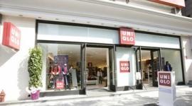 【セルフ経済制裁】韓国ユニクロの最大店舗をノージャパン運動によって閉店に追い込んだと、勝利の雄叫びを上げる韓国人wwwww