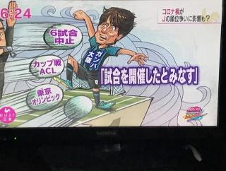 ◆悲報◆劇画タッチの宮本恒様、NHK#おはよう日本 で東京五輪やらコロナ禍やらのボールをぶつけられる(´・ω・`)