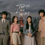 松山市の英会話教室ブログ|英検・TOEIC・TOEFL・IELTS