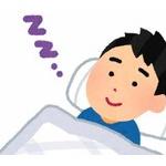 【悲報】昼夜逆転を改善する方法、無いwwww
