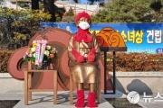 東海平和の少女像建設1周年…公共の造形物として生まれ変わる
