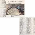 大切な家具を長く使うために!渡辺木工家具センターさんのソファリノベーションをご利用ください!