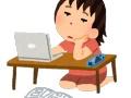 新垣結衣さん、衝撃のグータラぶりを暴露「15時間は寝る。昼間から酒を飲みながら漫画やゲーム」
