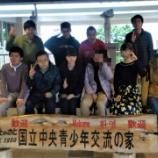 『【江戸川】御殿場研修』の画像