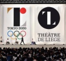 2020年東京オリンピック・パラリンピックのエンブレム ベルギーの劇場ロゴに類似と指摘される