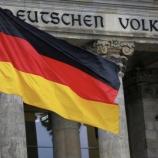 『【悲報】ドイツ経済不振でヨーロッパ全体が不景気に突入する可能性!投資家はリスクを抑えた投資を推奨。』の画像