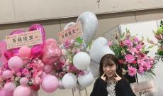 【乃木坂46】斉藤優里、ファンに感謝…