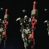 『三大ガンダムシリーズで破壊力ある武器』の画像