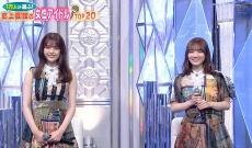 【乃木坂46】大抜擢された田村真佑、色んな所がパンパンと話題に・・・・・・