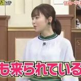 『元欅坂46今泉佑唯、握手会再現!【行列のできる法律相談所】』の画像