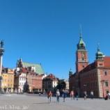 『ポーランド旅行記1 旅仲間とクラクフで待ち合わせすることにした』の画像