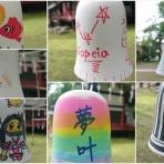 呑香稲荷神社ブログ
