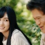 『【乃木坂46】ここは良かったなあ・・・いい表情だよかっきー・・・』の画像