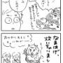 ++11月18日(水)++